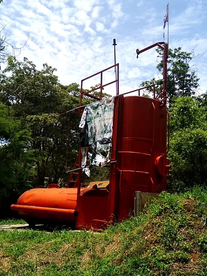 สถานีฝึก วิทยาลัยป้องกันและบรรเทาสาธารณภัย วิทยาเขตขอนแก่น