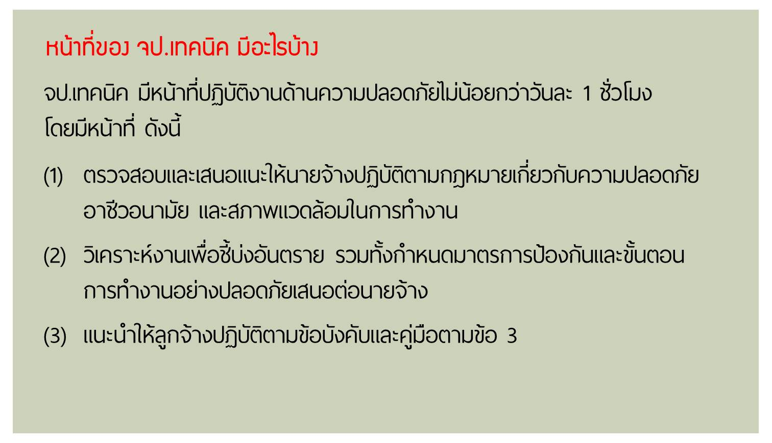 jpt (3)