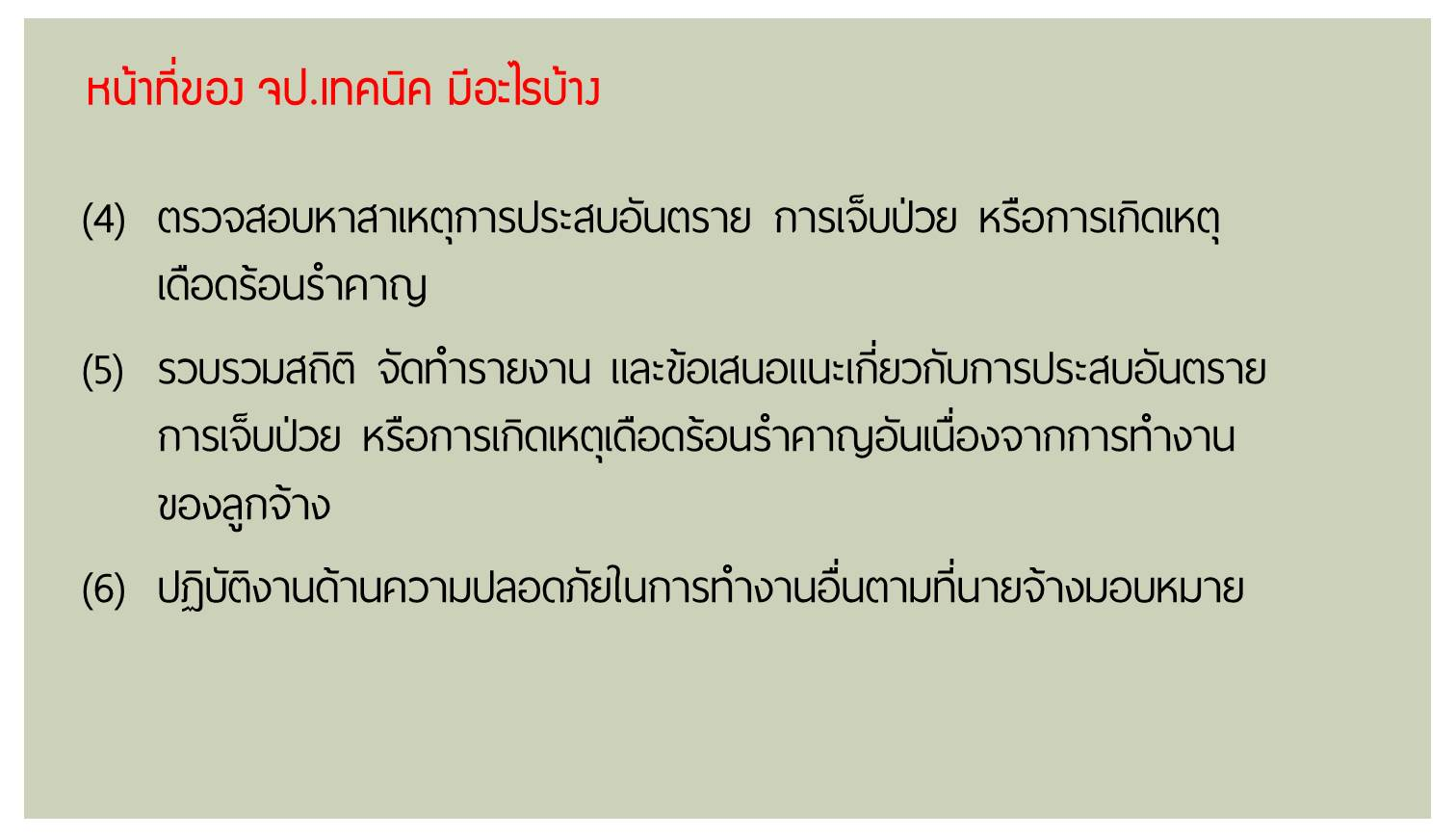 jpt (4)